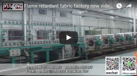 Yulong Flame Retardant Fabric Factory new video 5